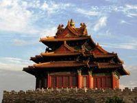 O papel do dragão asiático na atual política internacional. 21963.jpeg