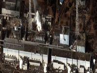 Fukushima: Carta aberta ao primeiro ministro do Japão. 19964.jpeg