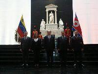 Presidente da Assembleia Popular da Coreia do Norte homenageia Simón Bolivar. 29968.jpeg