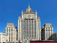 Rússia e África querem uma maior cooperação econômica. 31968.jpeg