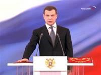 Medvedev: Cabe à Ucrânia decidir se quer entrar na OTAN
