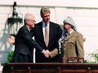 Israel-Palestina: Fatos em campo. 20974.jpeg