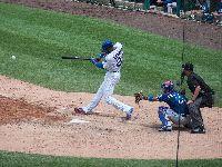 Beisebol dos Estados Unidos pode retomar a portas fechadas. 32975.jpeg