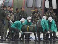Justiça francesa reconhece crime na queda do vôo 447 da Air France que matou 228 pessoas no Atlântico