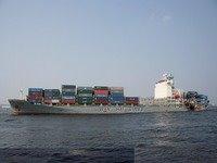 Colisão entre navios deixa dezesseis marinheiros desaparecidos