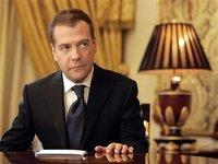 Medvedev assina acordo contra corrupção no serviço público