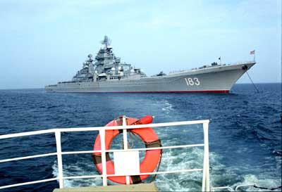 Rússia celebra 90º aniversário da Marinha Soviética Fotos:Vadim Savitsky