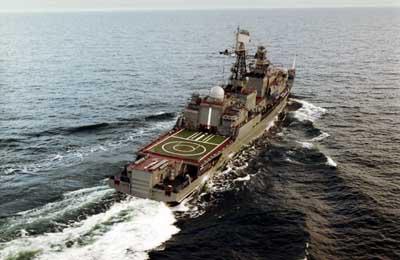 Rússia celebra 90º aniversário da Marinha Soviética A Marinha Russa formou-se a partir da Marinha Soviética na dissolução da União em 1991. A Marinha é composta pela Frota do Norte, a Frota do Pacífico, a Frota do Mar Negro, a Frota do Báltico, a Flotilla do Mar Cáspio, a Aviação Naval, os Fusileiros e artilharia costeira.