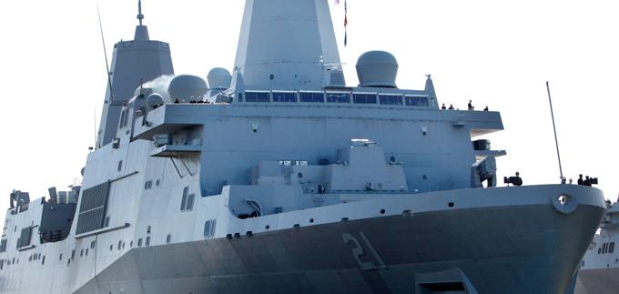 Navio de desembarque doca New York