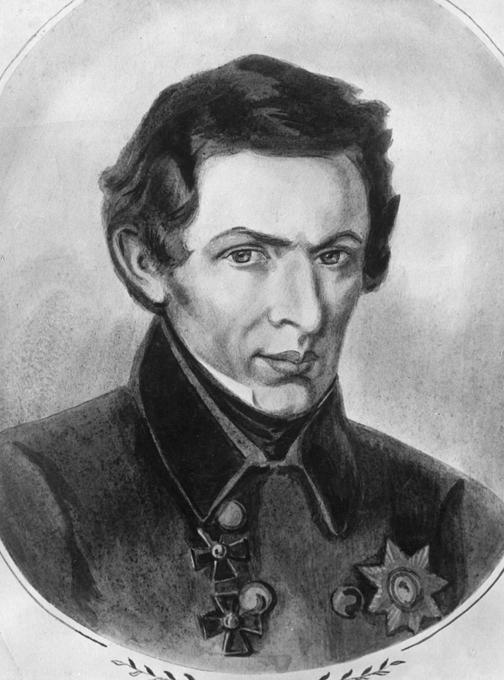 Famosos cientistas russos Nikolai Lobachevsky(1792 -1856) foi um matemático .Lobachevsky trabalhou em álgebra, nomeadamente nas aproximações numéricas às raízesdas equaçõesalgébricas. No entanto, a sua fama provém do facto de ter sido o primeiro matemático a publicar uma descrição de uma geometria não-euclidiana. A geometria não euclidiana que Lobachevsky desenvolveu é referida como a geometria hiperbólica.
