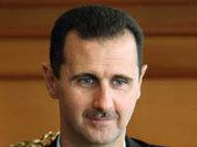 Hipótese muito interessante sobre eventos na Síria