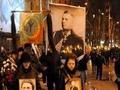 Manifestação nazi em Sofia