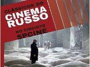 Clássicos do Cinema Russo no Circuito Spcine