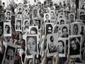 Brasil: pelo fim da intervenção na Comissão de Anistia