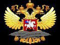 Ordem Executiva: Metas de desenvolvimento nacional da Rússia até 2030