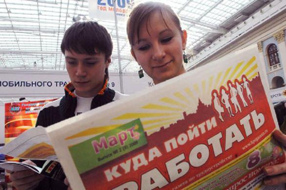 O que é necessário para reduzir o desemprego na Federação Russa