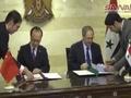 A China envia uma importante ajuda humanitária aos Sírios