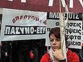 Crise na Grécia: Irónica incerteza