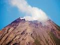 Alerta total: Nicarágua mantém vigilância sobre o vulcão Concepción