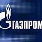 Gazprom e Lukoil: Expansão
