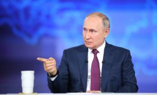 O artigo de Putin sobre a Ucrânia se tornará obrigatório no treinamento político dos militares