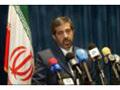 Irão: Vamos continuar