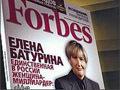 Escândalo Baturina - Forbes aumenta as vendas da revista