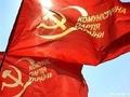 Polícia ucraniana prende membros da juventude comunista