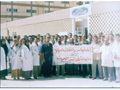 Iraque: greves no sector da saúde
