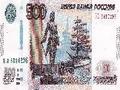 Compensação China-rublo e o sistema EUA-dólar