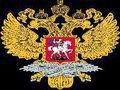 Reitera Rússia rejeição a acusações de ingerência nos EUA