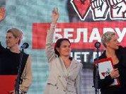 Quem quer derrubar o Presidente Lukashenko?