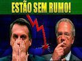 """TEATRO BRASIL apresenta """"COITADINHO DO GUEDES"""""""