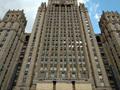 Questão iraniana: Negociações em Moscovo
