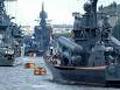 Os navios furtivos da Rússia