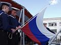 História da Bandeira da Rússia