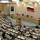 Rússia conclamou a Ucrânia a não entrar na NATO