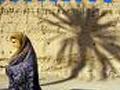 Sahara Ocidental: Bloco questiona voto de Portugal nas Nações Unidas