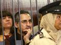 Líbia deixa em vigor a pena de morte para búlgaras e palestiniano