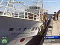 Pesca clandestina provocou conflito diplomático entre Rússia e Japão