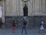 Chile: Pandemia produz aumento dos casos de racismo contra imigrantes negros