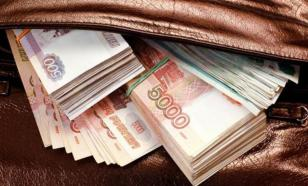 """Rússia não está pronta para reconhecer """"quasi-moeda"""" Bitcoin"""