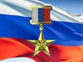 Rússia fortalece valores morais que unem a nação