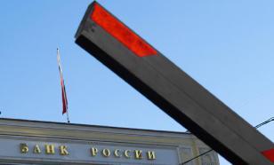 Especialista: se o seu banco não ajudar a devolver o dinheiro, reclame ao Banco da Rússia