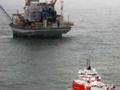 Portugueses na platafórma petrolífera à deriva no Mar Norte
