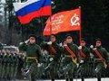 A História Russa do Dia-V
