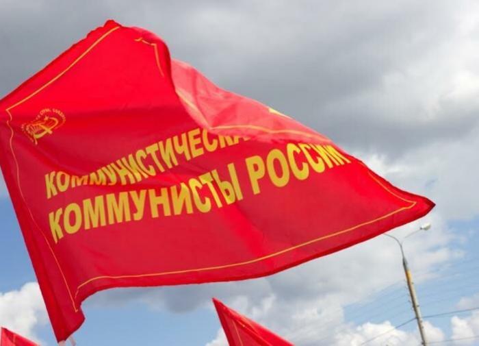 Em protesto: Greve dos deputados do Partido Comunista da Federação Russa na Duma de Moscou