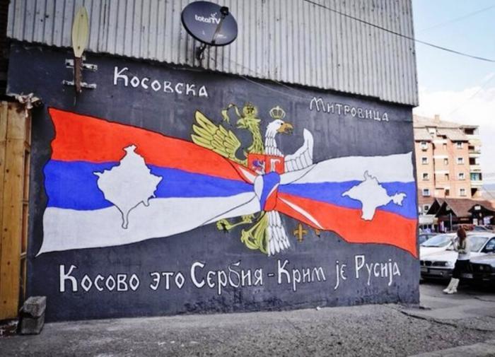 Kosovo: agravamento do outono ou um passo em direção à terceira guerra mundial?