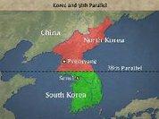 O que você sabe sobre a Coréia?