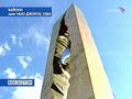 Rússia inaugura  um monumento  nos EUA